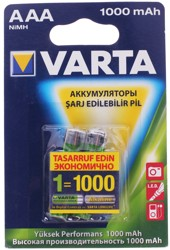 Аккумулятор Varta 5703.301.402 1000 мАч