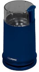 Кофемолка Lumme LU-2601 синий