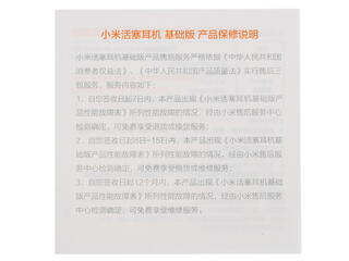 Наушники Xiaomi HSEJ02JY