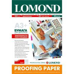 Бумага для широкоформатной печати Lomond PROOFING