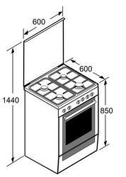 Газовая плита BOSCH HGA 323150R серебристый