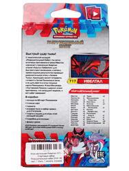 """Игра настольная Pokemon XY1: Стартовый набор """"Разрушительный набег"""""""