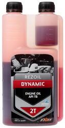 Масло Rezer REZOIL DYNAMIC 2T