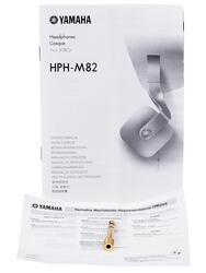 Наушники Yamaha HPH-M82