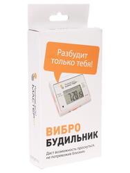 Вибробудильник Мастеркит MT4090