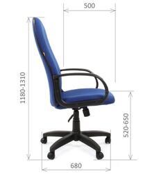 Кресло офисное Chairman 279 голубой