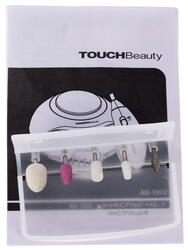 Набор для маникюра и педикюра Touchbeauty AS-1002