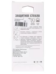 "4.5"" Защитное стекло для смартфона DEXP Ixion M345 Onyx"