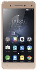 "5"" Смартфон Lenovo VIBE S1 32 Гб золотистый"