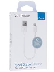 Кабель Deppa 72214 USB A - micro USB