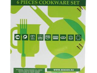 Набор посуды Bekker BK-1738 De Luxe