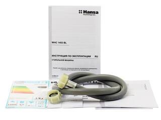 Стиральная машина Hansa WHC 1453 BL
