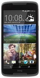 """5.5"""" Смартфон HTC Desire 828 SS 16 ГБ серый"""