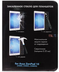 Защитное стекло для планшета Asus ZenPad Z300C, Asus ZenPad Z300CL, Asus ZenPad Z300CG
