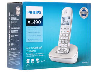 Телефон беспроводной (DECT) Philips XL4901S/51