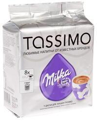 Горячий шоколад в капсулах TASSIMO Какао Милка