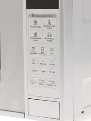 Микроволновая печь LG MS-2043DADS серебристый