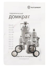 Гидравлический  домкрат Autoprofi DG-12