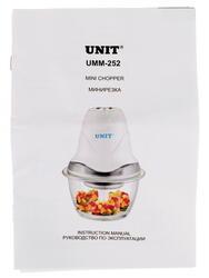 Измельчитель UNIT UMM-252 белый