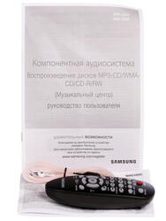 Микросистема Samsung MM-J320