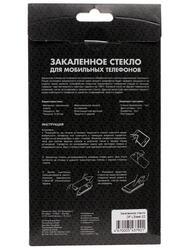 """5"""" Защитное стекло для смартфона Lenovo P70"""