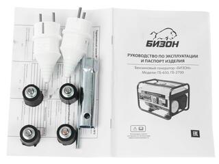 Бензиновый электрогенератор Бизон ГБ-2700