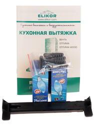 Вытяжка каминная ELIKOR Вента 60П-430-П3Л белый