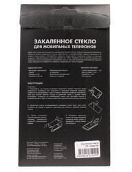 """5"""" Защитное стекло для смартфона HTC Desire 626"""
