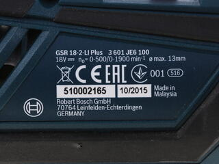 Шуруповерт Bosch GSR 18-2-LI Plus