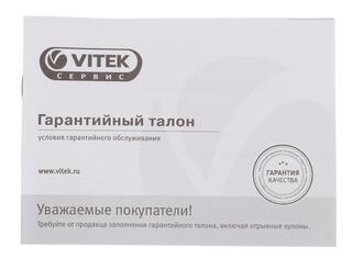 Электрочайник Vitek VT-7007 ST серебристый