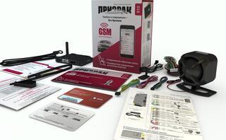 Автосигнализация Prizrak 810 + StartCAN