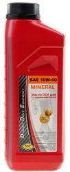 Масло DDE M-SAE10W-40