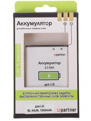 Аккумулятор Partner для LG Optimus L3 E400/E405