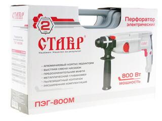 Перфоратор Ставр ПЭГ-800М