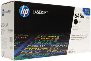 Картридж лазерный HP C9730A