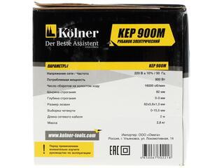 Электрический рубанок Kolner KEP 900M