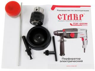 Перфоратор Ставр ПЭГ-550М