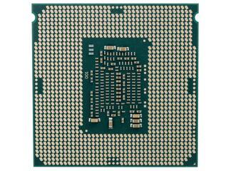 Процессор Intel Core i5-6402P