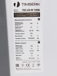 Конвектор Timberk TEC.E0 М 1000
