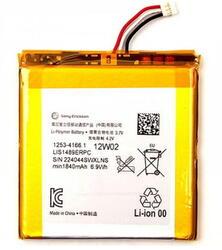 Аккумулятор Partner LIS1489ERPC
