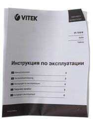Электрочайник Vitek VT-7014 белый
