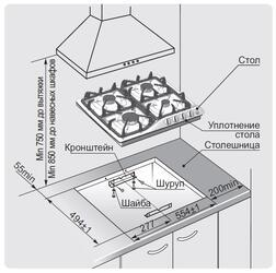 Газовая варочная поверхность Gefest СН 1210 К4