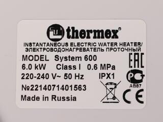 Водонагреватель Thermex System 600 Wh