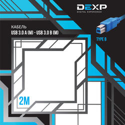 Кабель соединительный DEXP USB A - USB B