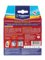 Обезжиривающее средство Topperr 3220