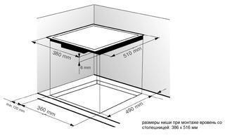 Электрическая варочная поверхность Zigmund & Shtain CIS 018.40 SX