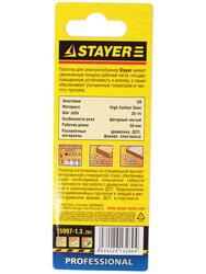 Пилки для лобзика Stayer 15997-1.3_z01