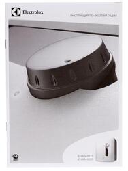 Мойка воздуха Electrolux EHAW-6515 белый