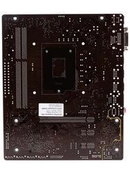 Материнская плата ASUS  H110M-A D3