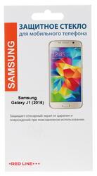 "4.5"" Защитное стекло для смартфона Samsung SM-J120F Galaxy J1"